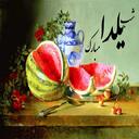 SMS Yalda