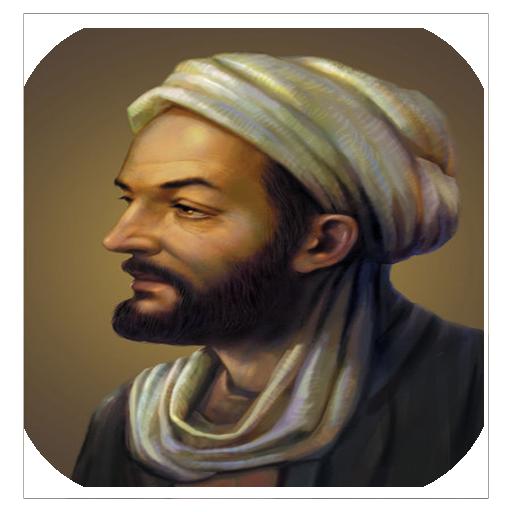 دکتر ابو علی سینا
