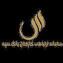 سامانه ارتباطی کارکنان بانک سپه