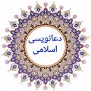 دعا نویسی اسلامی(1000دعا)