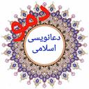 دعا نویسی اسلامی(1000دعا)نسخه دمو