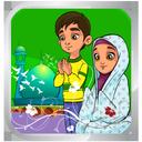 نماز براي کودکان