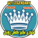 get legendary(demo)