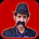سیبیل خان (عکاسی با ریش و سیبیل)