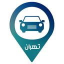 Tehran car sell