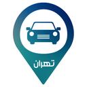 بازار خودرو تهران   خرید و فروش