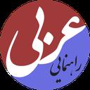 عربی راهنمایی 2