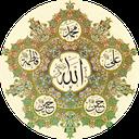 متن روضه (پنج تن آل عبا)