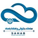 SAHAB BAMDAD Legal & Estate Syste