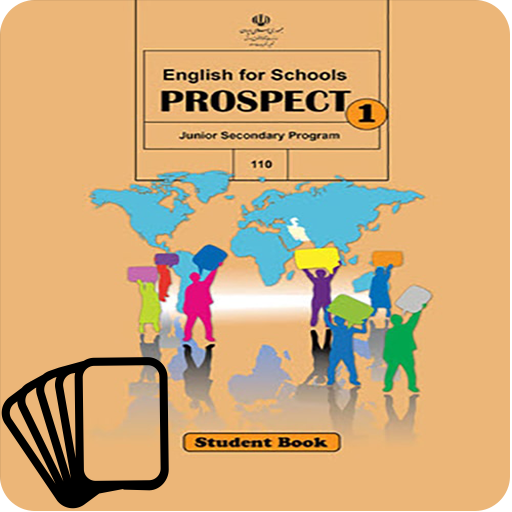 Prospect 1 Flash cards