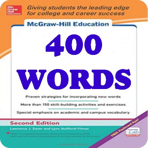 Toefl 400 words