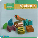 Vision 3 - Vocabulary and Grammar