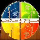 mezaj & salamati