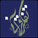 Tafakore Qurani