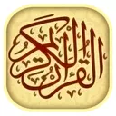 عبدالباسط(تلاوت های مجلسی )