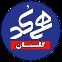 همکدسازی تلفن ثابت استان گلستان