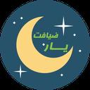 ضیافت یار (جامع رمضان 97)