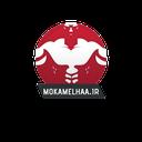 Mokamelhaa