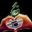 نبی اکرم (ص)