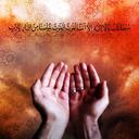 شب قدر و دعای جوشن کبیر