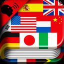 مترجم پیشرفته (آنلاین) + 90 زبان