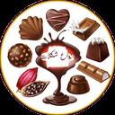 درست کردن انواع شکلات در خانه