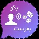Talk & Send