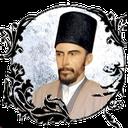 دیوان اشعار قاآنی شیرازی ویژه
