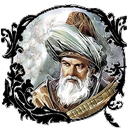 Moulavi Maulana Rumi Shams Persian