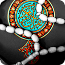 استخاره پارسی