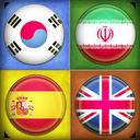 Flag Logo Quiz