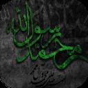 Mohammad Rasoul-Allah Flag LWP
