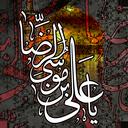Ya Reza Flag LWP