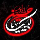 Labbayk Ya Hossein LWP