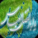 Ya Abalfazl_al_Abbas Flag LWP