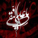 یا علی النقی(والپیپر زنده)