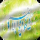 Ya Javad-al-Aemme LWP