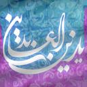 Ya Zeyn_al_Abedin LWP
