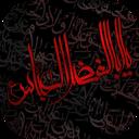 Ya Abalfazl Flag LWP