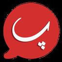 پارسیان پیامک