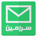 SMS Land