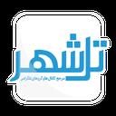 تلگرام کانال و گروه شهر آنلاین