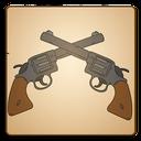 gun galangadan - guns