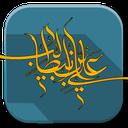 Maddahi Ramazan