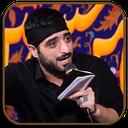 مداحی سید مجید بنی فاطمه 96