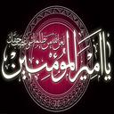 ناد علی ( ثروتمند و محفوظ بمان )
