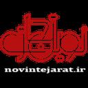 novintejarat.ir - b2b trade