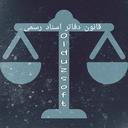 Notaries Public Act
