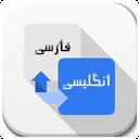 مترجم هوشمند