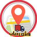 VISION ONLINE GPS TRACKING